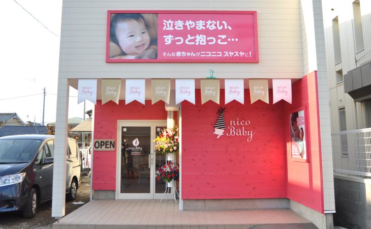 店名を変更。店舗も一気に新装。希少な商品を提供する事業の黒字化計画