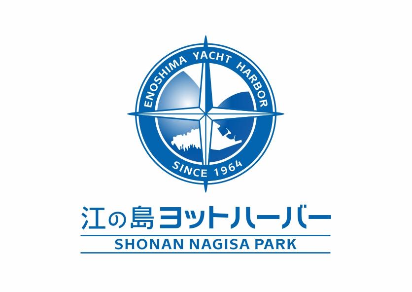 江の島ヨットハーバー、ロゴマークでブランディング。(株)湘南なぎさパーク