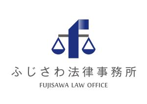 弁護士事務所のブランディングデザイン