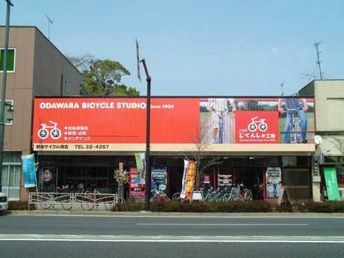 え、こんなとこに自転車屋さんあったの?小田原で90年の歴史ある小田原じてんしゃ工房