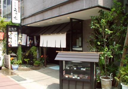 美味しいコーヒーと美味しいスイーツと美味しい軽食のお店。箱根湯本湯場「茶房うちだ」