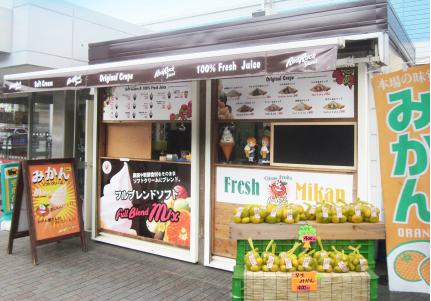 何も事業価値の無かった場所に、地元のセレブに愛される果物屋さんを…。藤沢駅前 柑熟屋