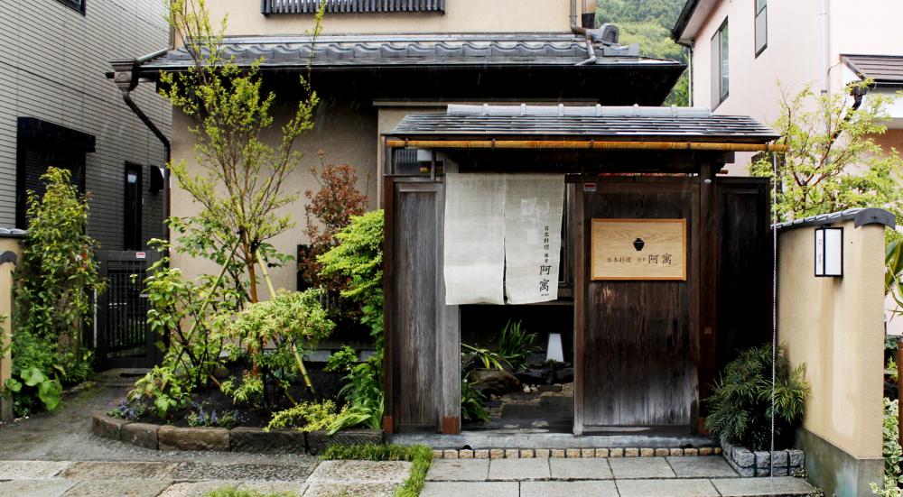 腕利きの料理人が伝統和食の環境を鎌倉にオープン「鎌倉阿寓」スタートアップ支援