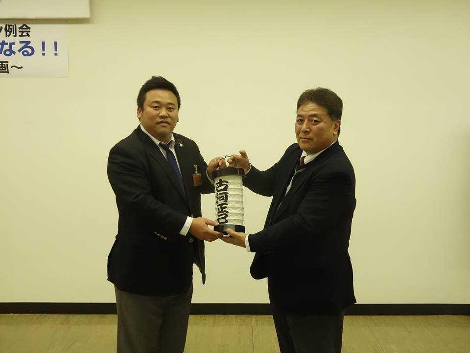 2月7日 小田原商工会議所青年部セミナー