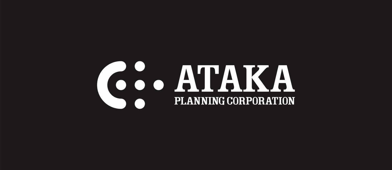 アタカプランニング株式会社