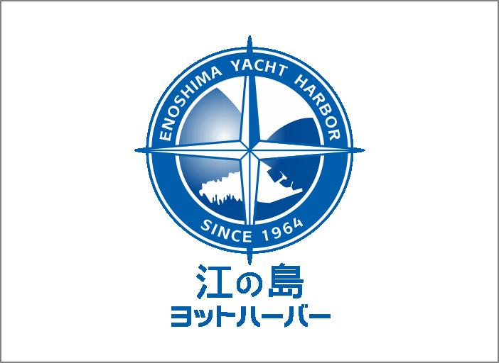 江の島ヨットハーバー ロゴマーク