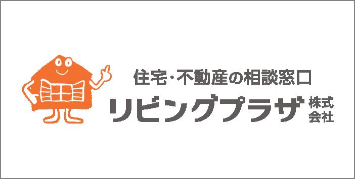 リビングプラザ ロゴマーク